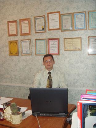 Генеральный директор в офисе