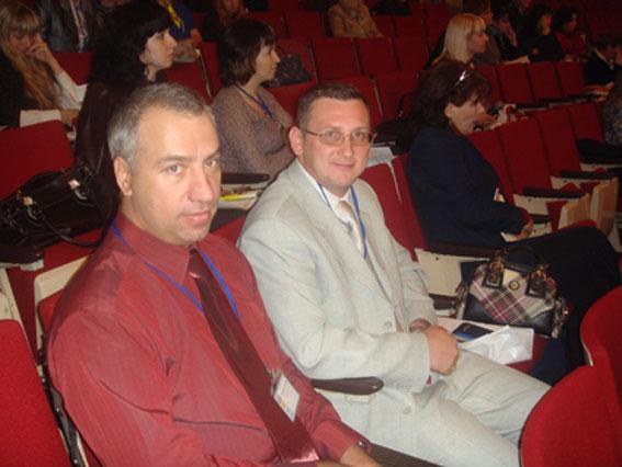 Четвертая региональная конференция
